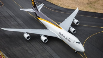 UPS Browntail airfreight plane taxiing on tarmac