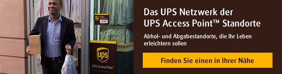 sendung und empfang von paketen an ups access point. Black Bedroom Furniture Sets. Home Design Ideas