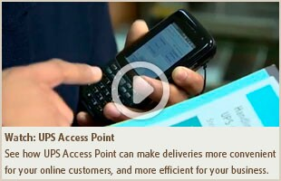 Watch: UPS Access Point