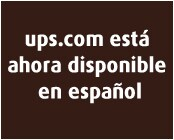 ups.com is now available in Spanish