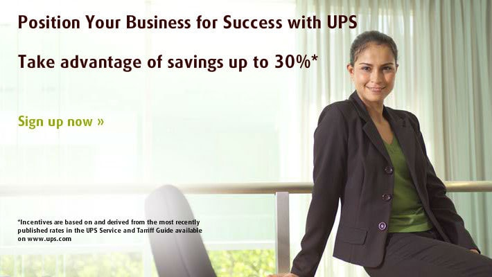 Take advantage of savings up to 30%*