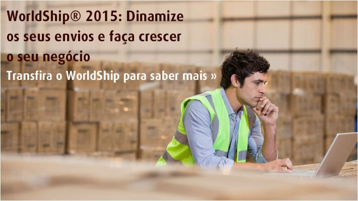 WorldShip 2015